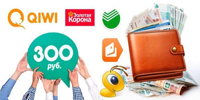 онлайн займ 70000 рублей