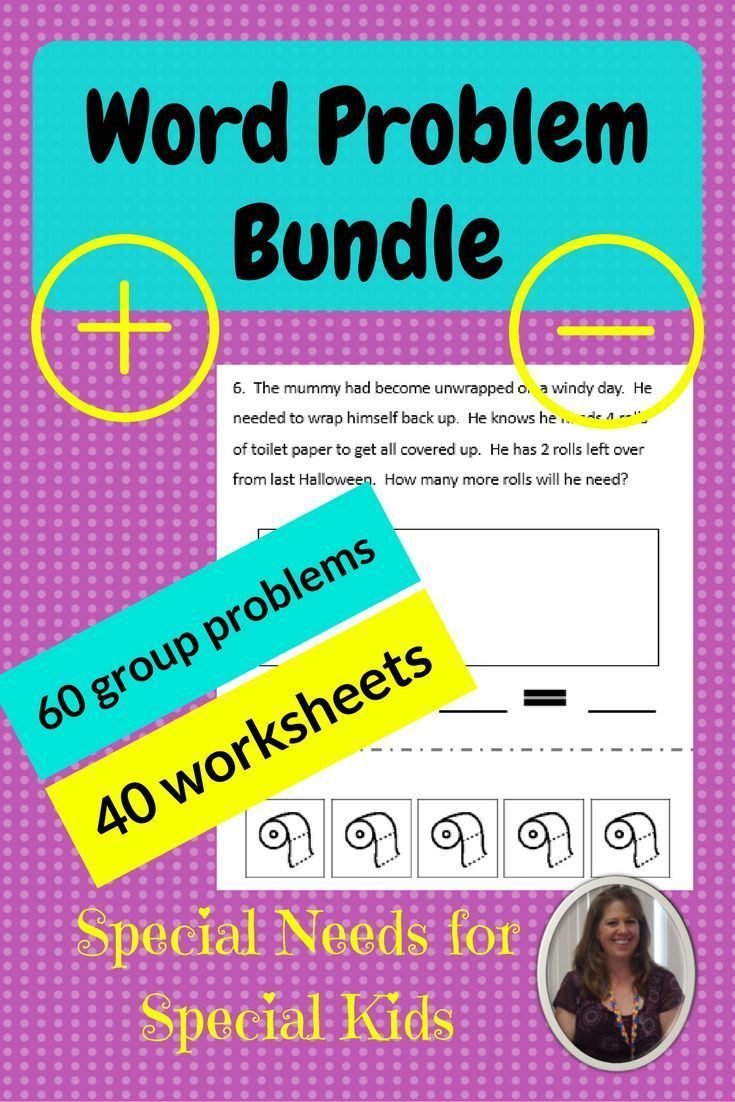 Word Problems BUNDLE for Special Education | Special education ...