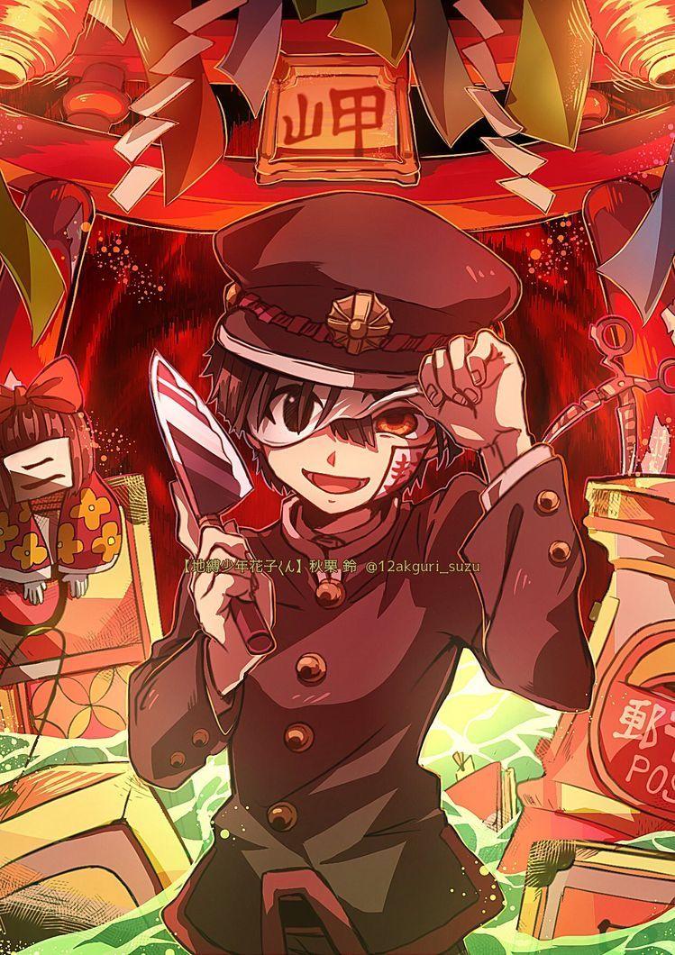 Pin de ఌ𝙔𝙖𝙨𝙝𝙞𝙧𝙤 𝙉𝙚𝙣𝙚 ꨄ em •Jibaku Shounen• em 2020 Anime