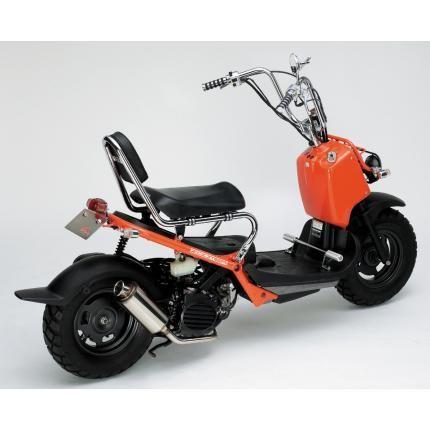 HURRICANE: Low Down Seat Frame / Ruckus,Zoomer | Samurider.com ...