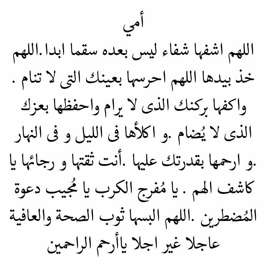 دعاء صلاة رسم كورة مسابقة تصميمي البحرين قطر الإمارات السعودية الكويت سوريا مكة فلسطين Doua