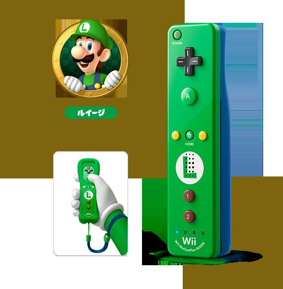 Super Mario Wiimote | things i wish i had | Nintendo wii