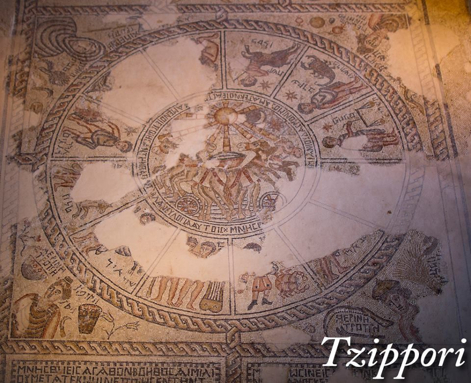 Picture of the Day: What is your zodiac sign? Can you find it in the mosaic