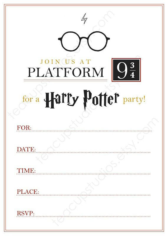 PRINTABLE Harry Potter Invitation PDF By Teacupstudios On Etsy