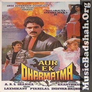 Aur Ek Dharmatma 1991 Bollywood Hindi Movie Mp3 Songs Download Hindi Movies Mp3 Song Mp3 Song Download
