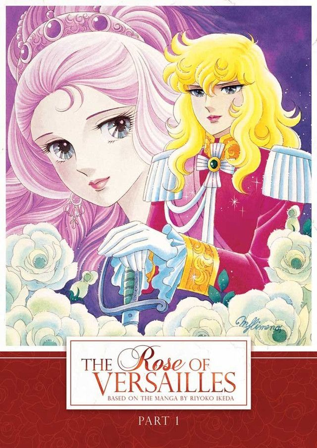the rose of versailles on crunchyroll かわいいイラスト ベルサイユ マンガ