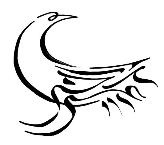 annie2.jpg (533×472) | Arabic Calligraphy by Bob Palmer | Pinterest