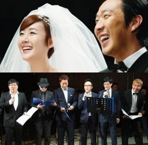 Korean Celebrity Wedding Photos: Jung Hyung Don Gave $923 USD As HaHa's Wedding Gift