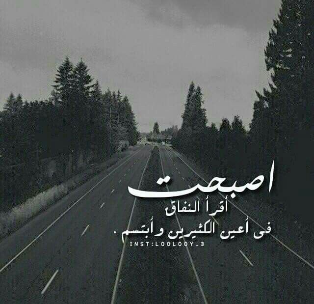 Pin by kholoud mohamed on Arabic quotes Arabic love