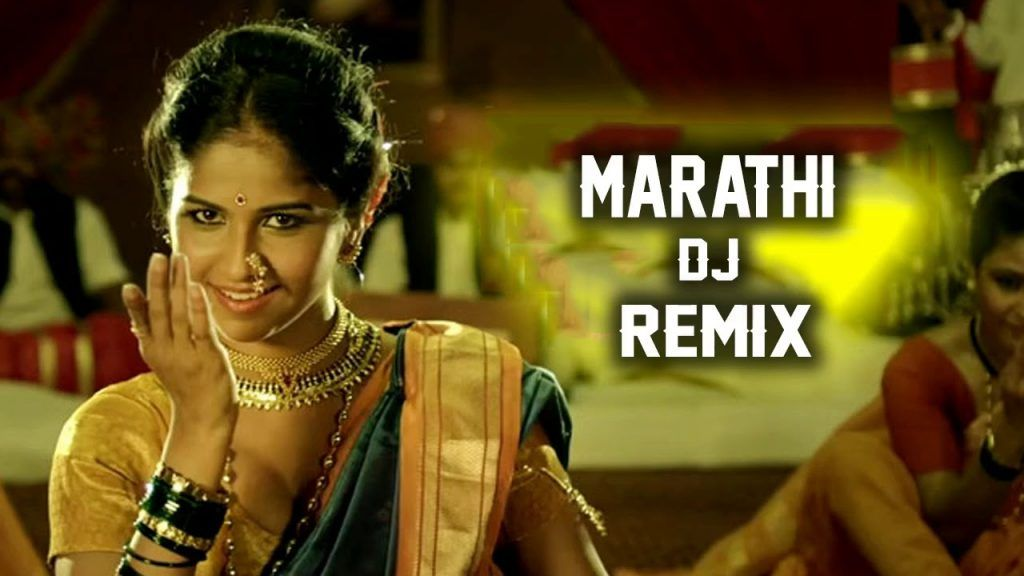 Marathi Dj Song New Marathi Dj Mix Mp3 Songs Dj Marathi Mix