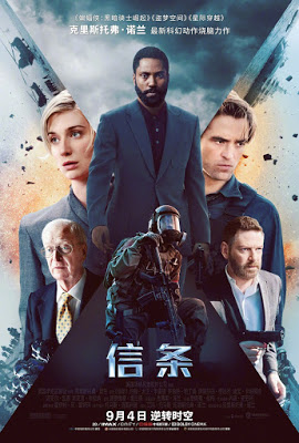 Tenet 2020 Trailers Featurettes Images And Posters New Movie Posters Action Movie Poster Original Movie Posters