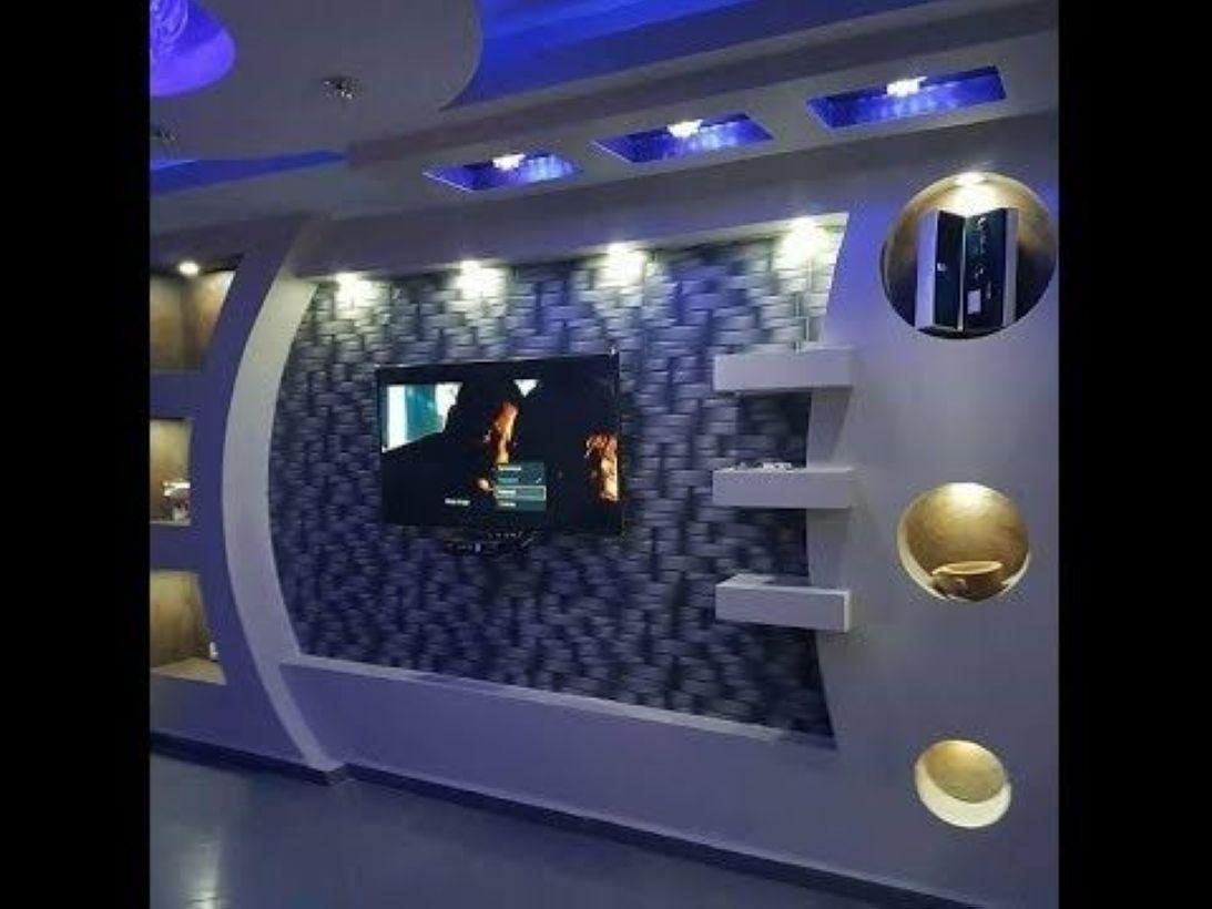 39 Best Home Entertainment Center Ideas Homiku Com False Ceiling Design Ceiling Design False Ceiling Living Room
