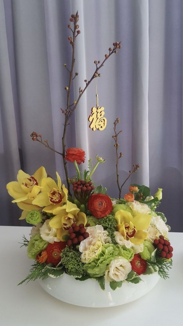 Pin by Tracy Lim on CNY Deco & Flowers | Table decorations ...