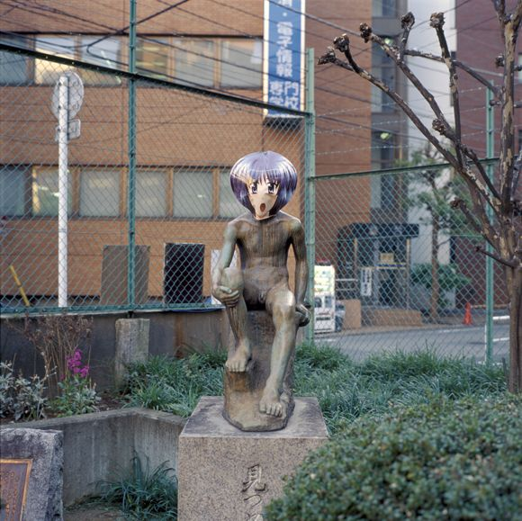 Kota Takeuchi