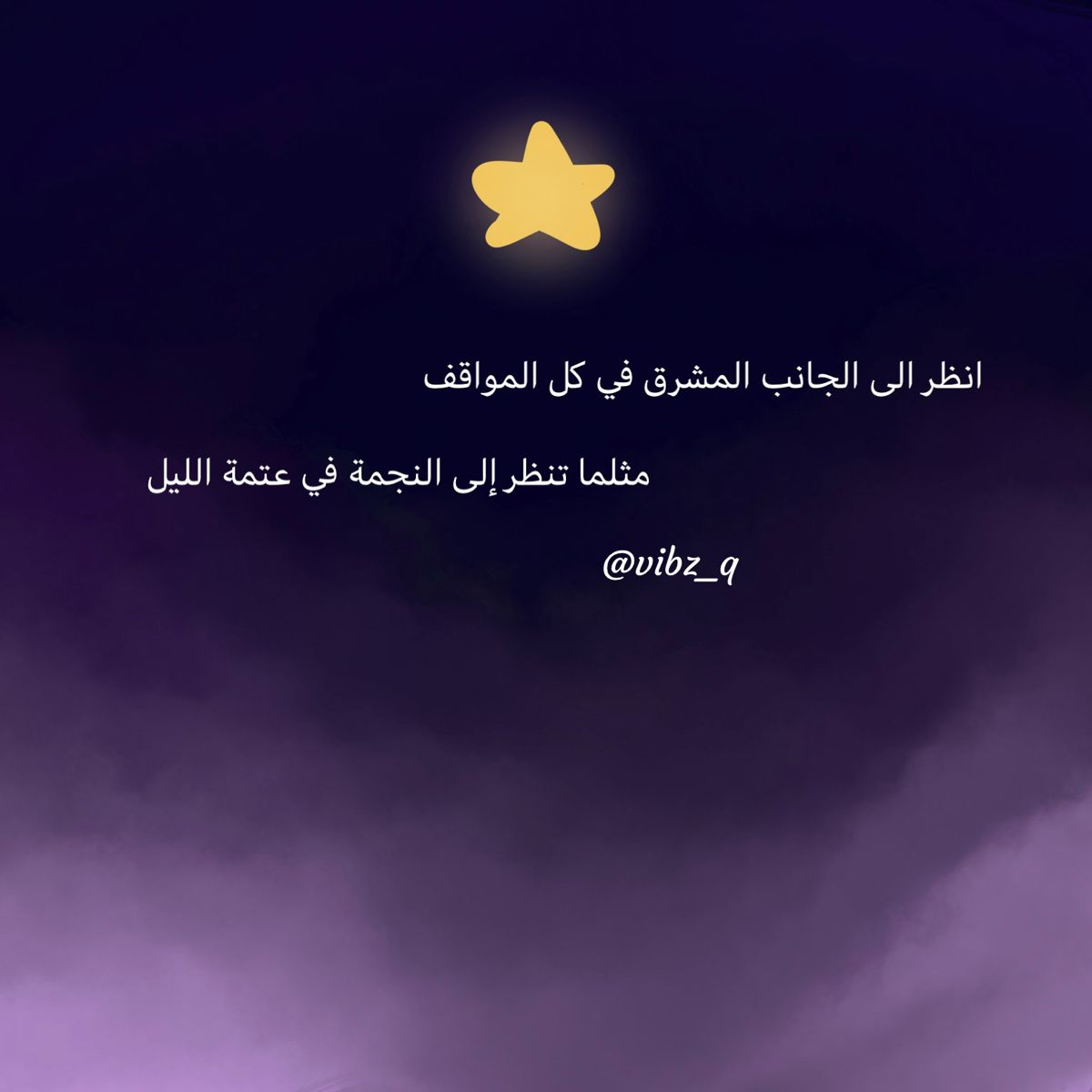Pin By Vibz Q On Quote Ramadan Quotes Photo Quotes Motivational Quotes For Life