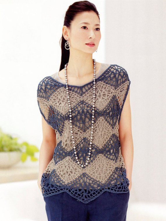 Crochet Pattern Pdf For Ladies Sleeveless Pullover Top Charts Only