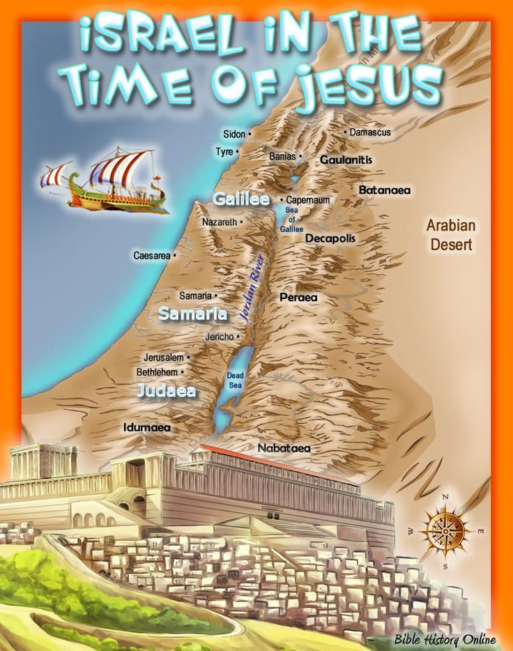 Image Result For Jericho Map Old Testament Miejsca Do Zwiedzania - Children's map of the world to print free