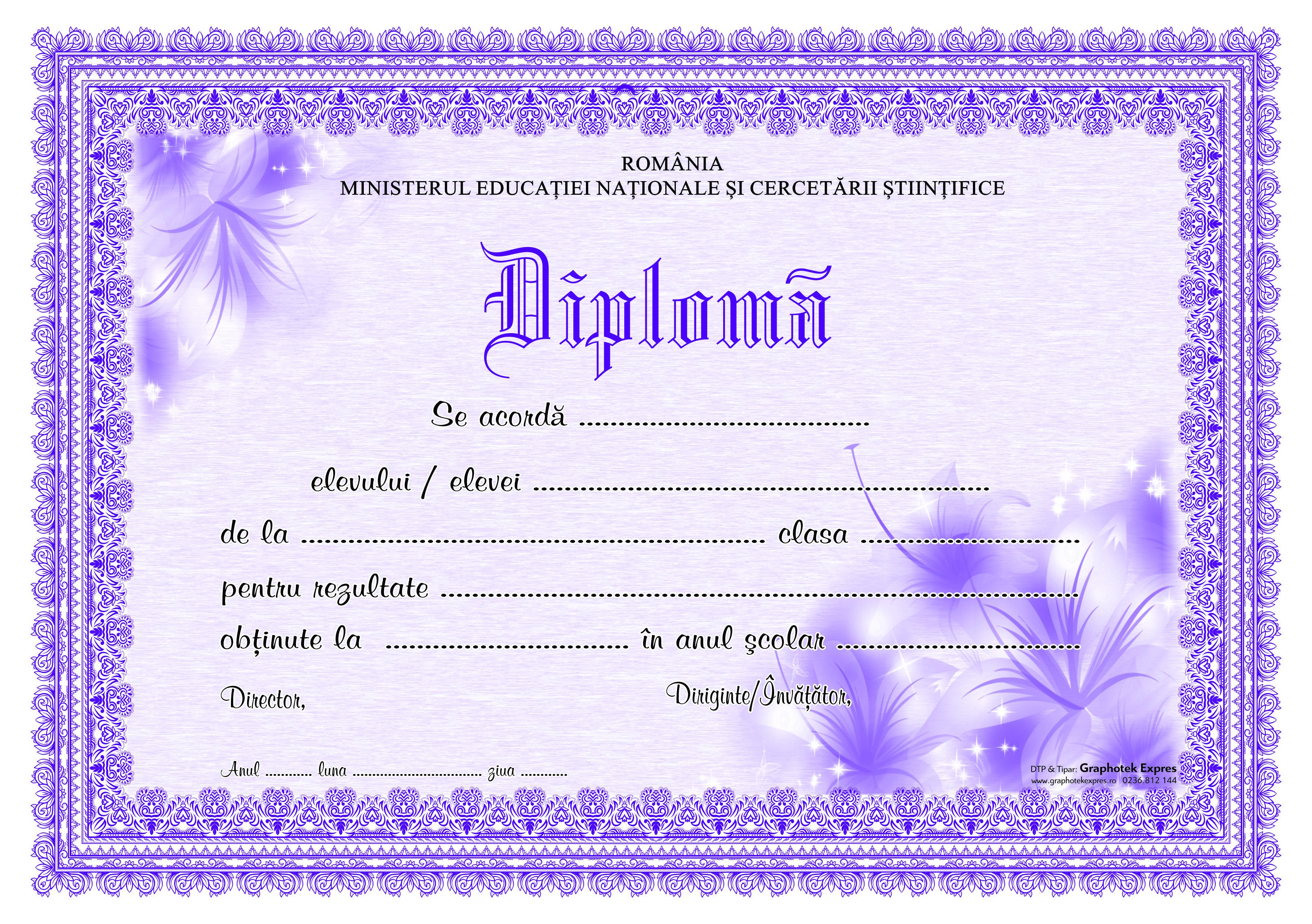 Diplomă școlară