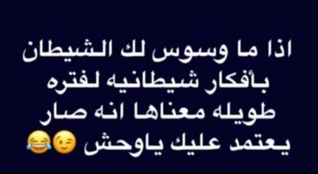 Pin By Jumana Sharab On نكت Arabic Words Words Arabic Calligraphy