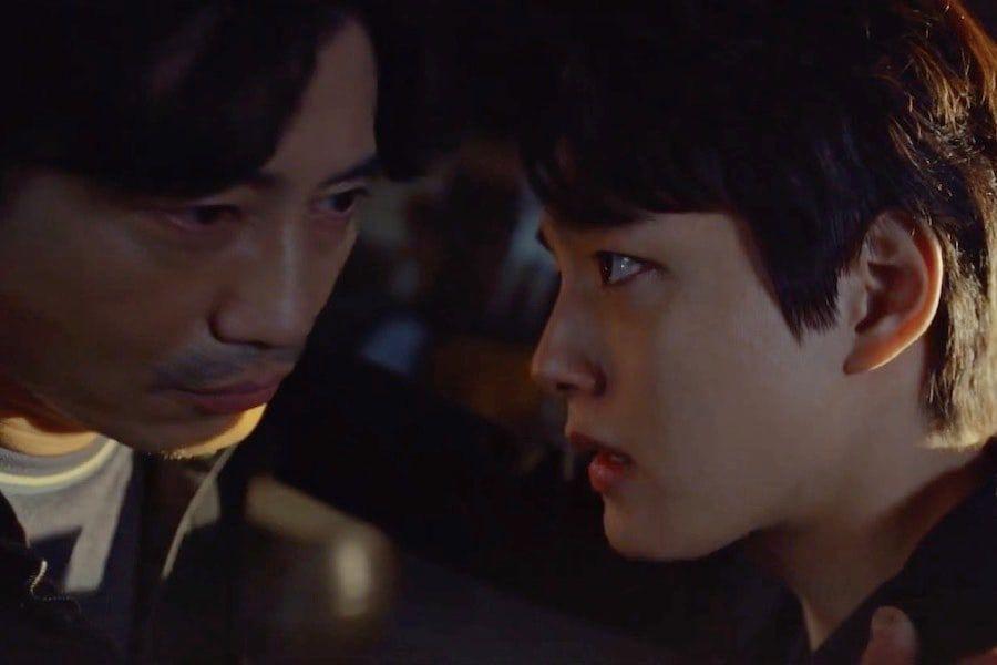 "Watch: Yeo Jin Goo Hunts For The Truth In Shin Ha Kyun's Secretive Village In ""Beyond Evil"" Teaser"