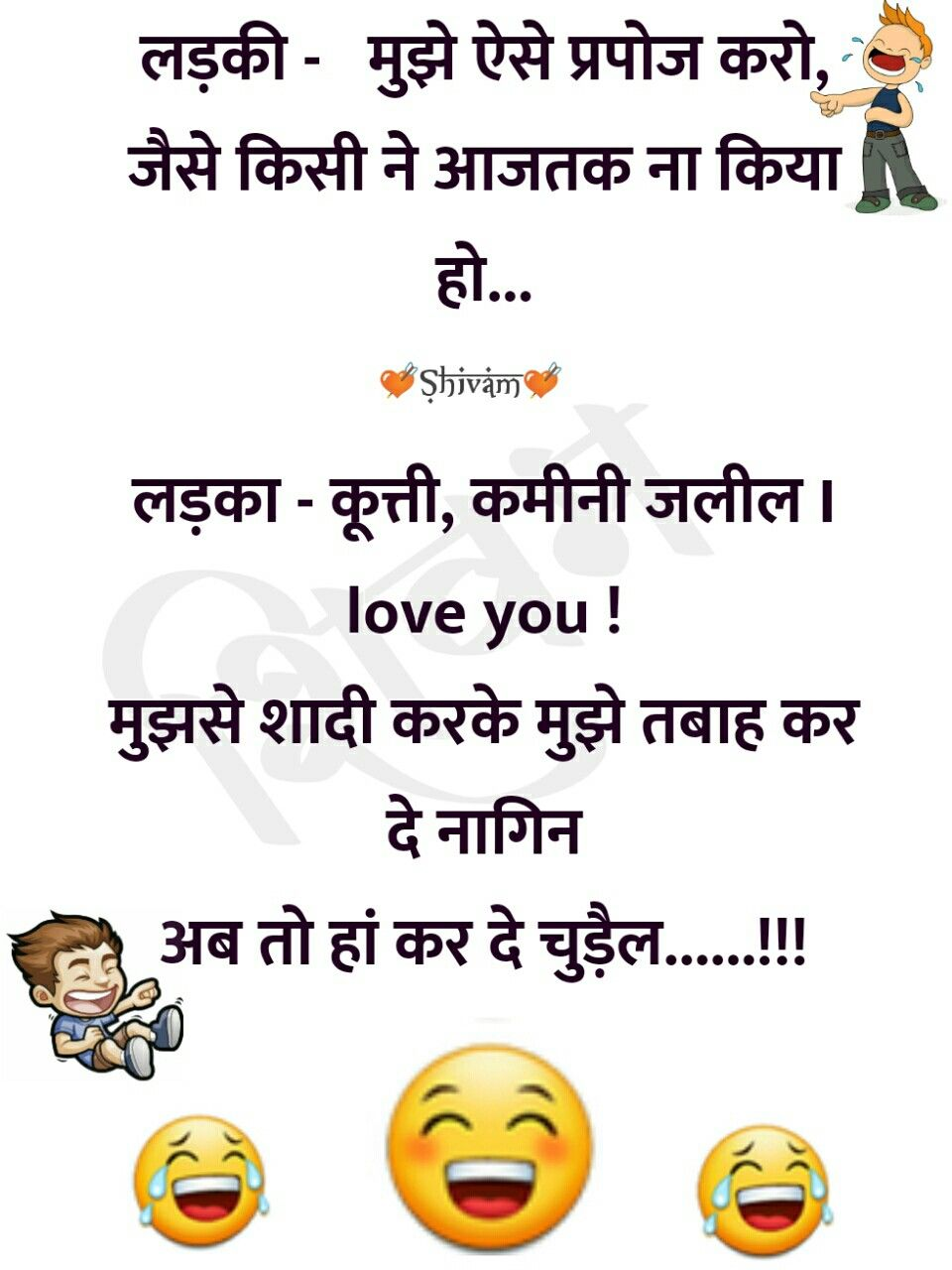 Pin By Shivam On Jokes Very Funny Jokes Funny Quotes Best Funny Jokes