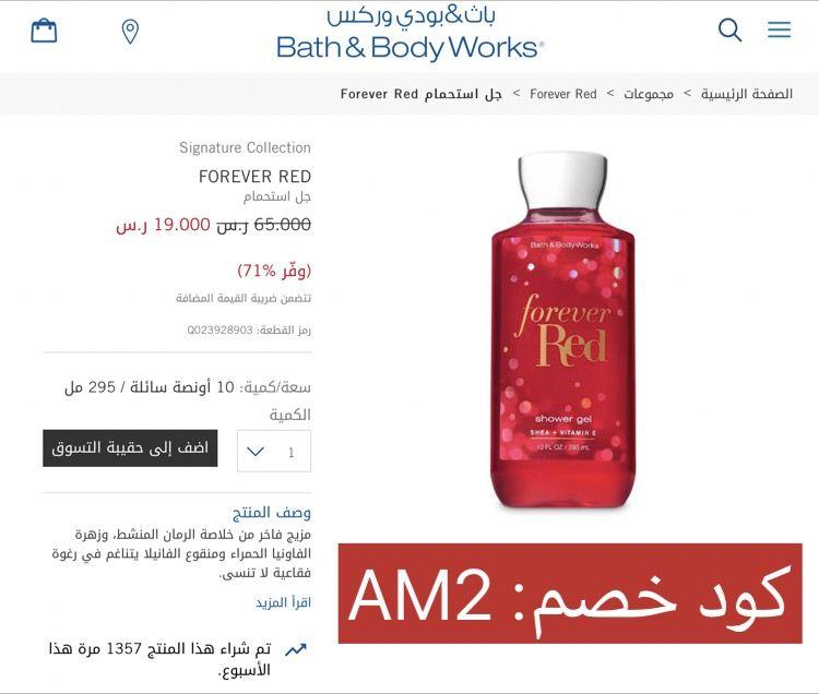 باث اند بودي ووركس منتجات العناية بالجسم Bath And Body Works السعودية Bath And Body Body Works Bath And Body Works