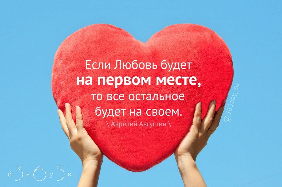 Картинка про сердце бывшей