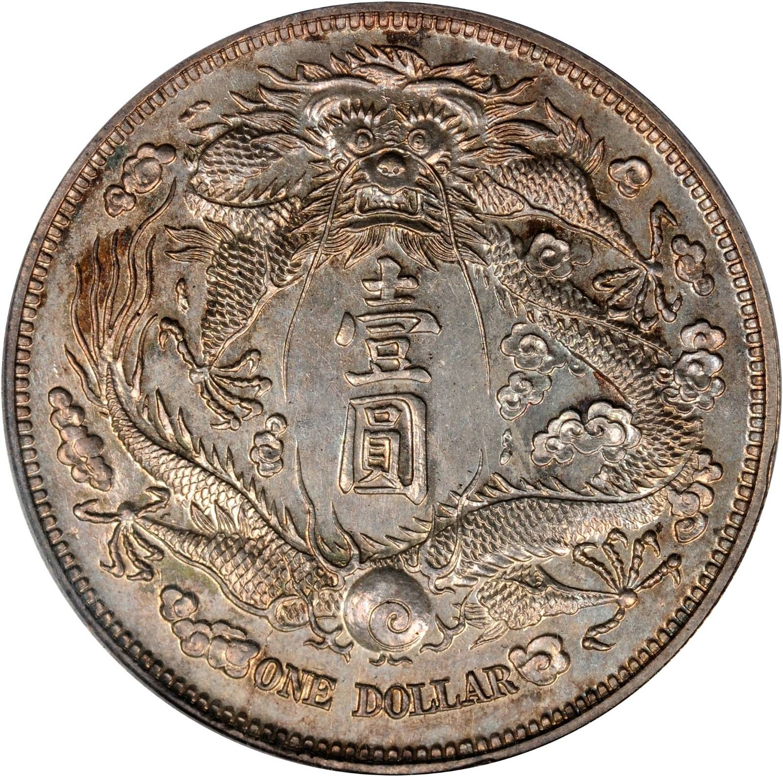 This Rare 1911 Long Whisker Dragon Pattern Dollar (L