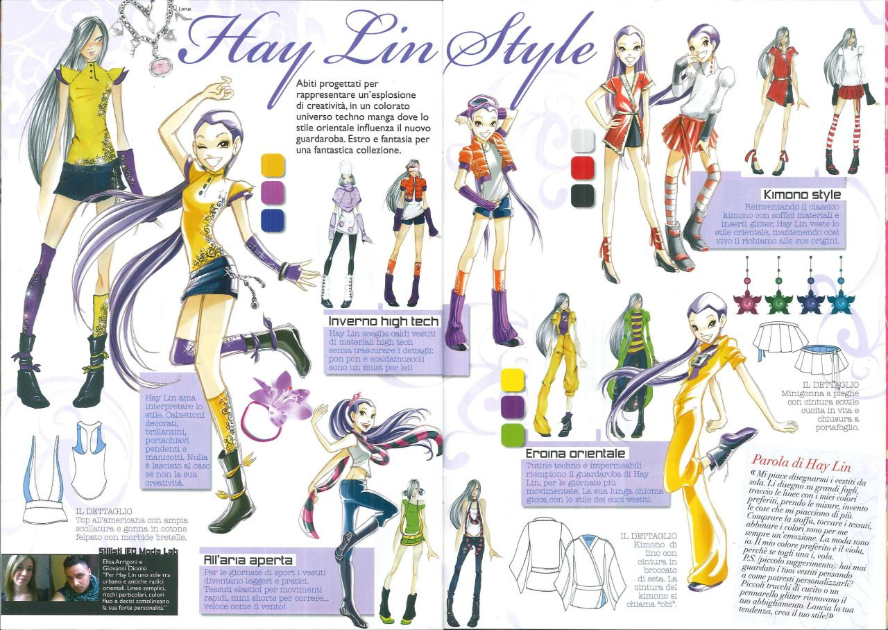 Hay Lin Style Look Book W I T C H Special Witch Witch Magazine Sailor Moon Crystal
