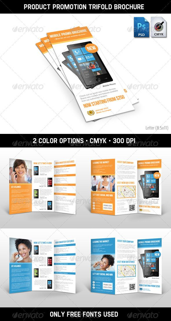 Product Promotion Trifold Brochure | Brochures, Brochure Template