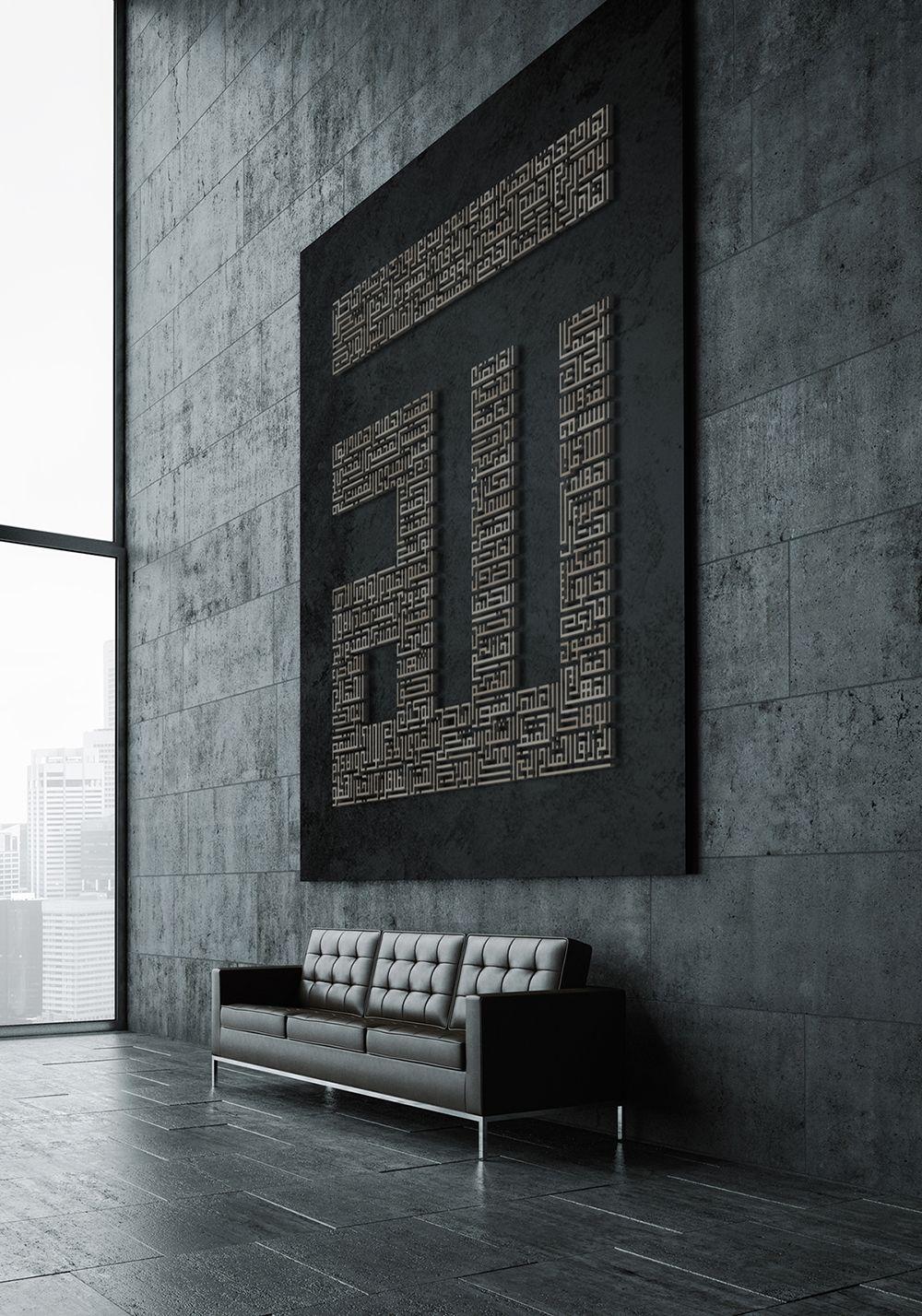 أسماء الله الحسنى مجموعة في كلمة الله بالخط الكوفي المربع 99 Names Of Allah In Square Kufic Style Full Project Www Behance N Tezhip Tablolar Islami Sanat