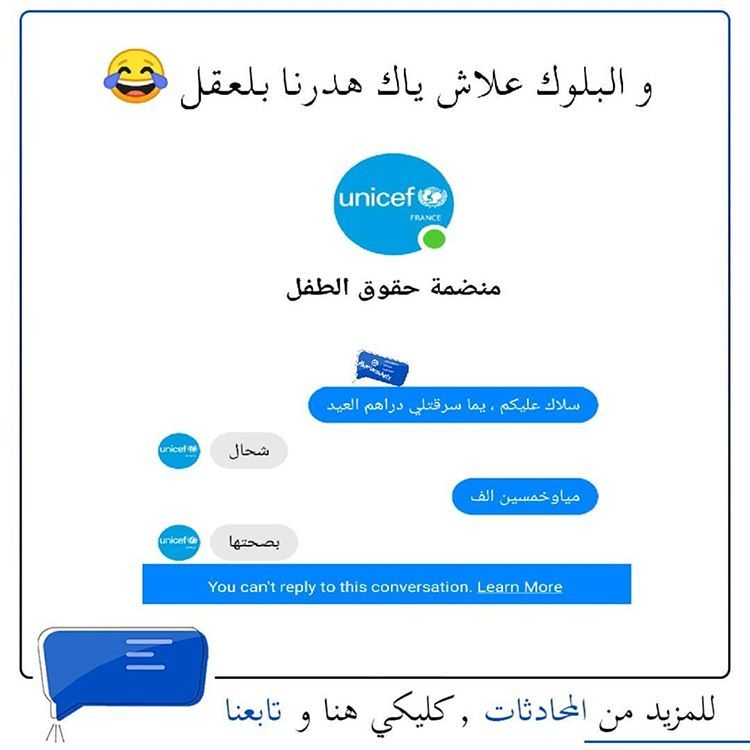 محادثات جزائرية مضحكة Sur Instagram كنا نهدرو بطريقة سلمية Inspirational Quotes Beautiful Arabic Words Quotes