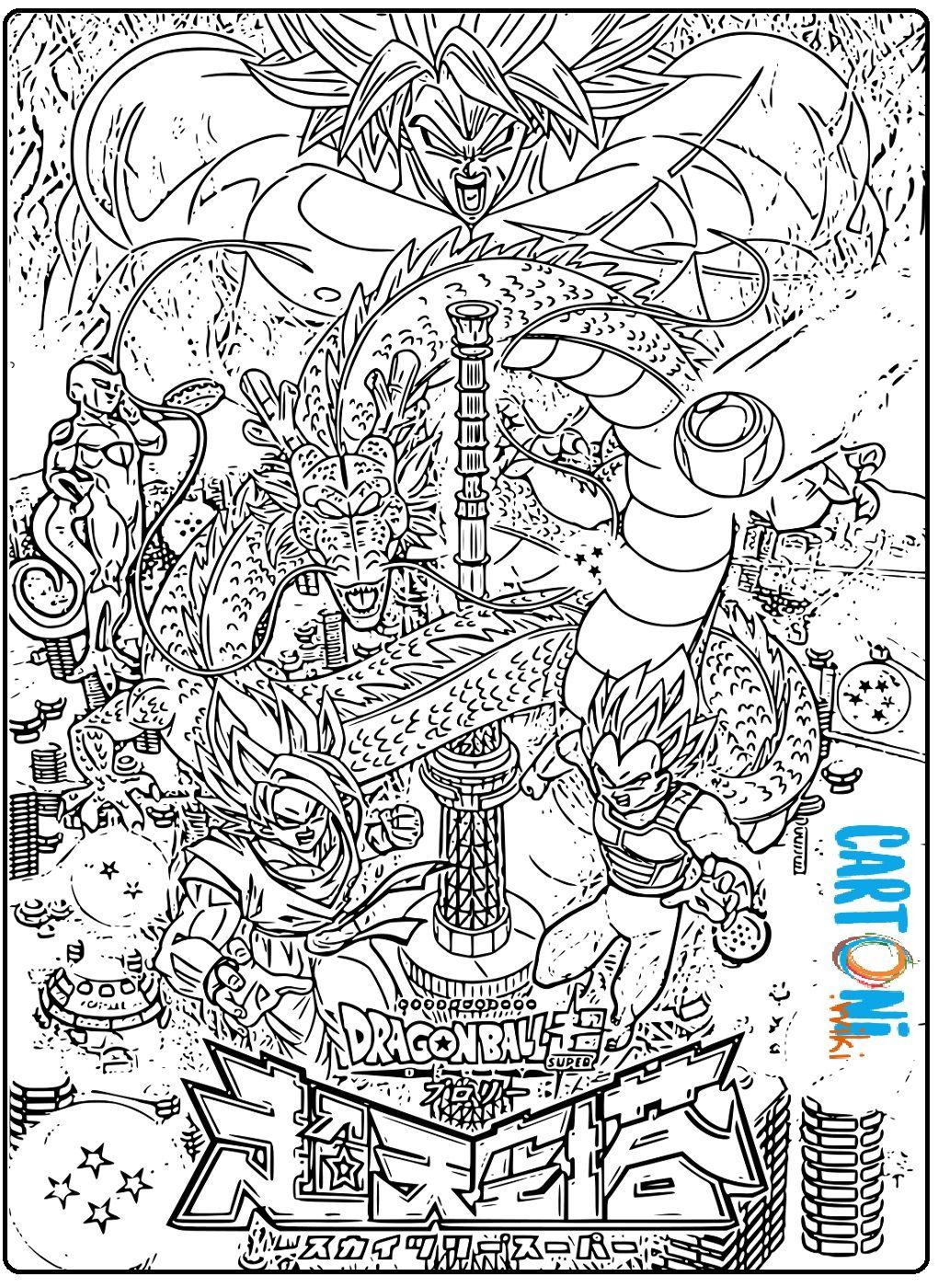 Dragon Ball Super Broly Immagine Da Colorare E Stampare Gratis