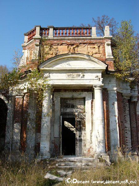 Russian Manor - Otrada