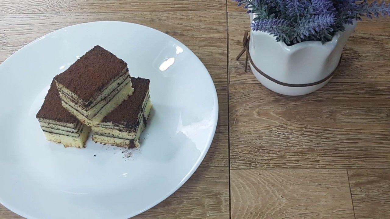 كيكة طبقات القرفة Food Desserts Brownie