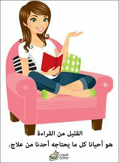 بالعربي رمزيات مشاعر كلام Celiac Disease Celiac Disease Awareness Celiac
