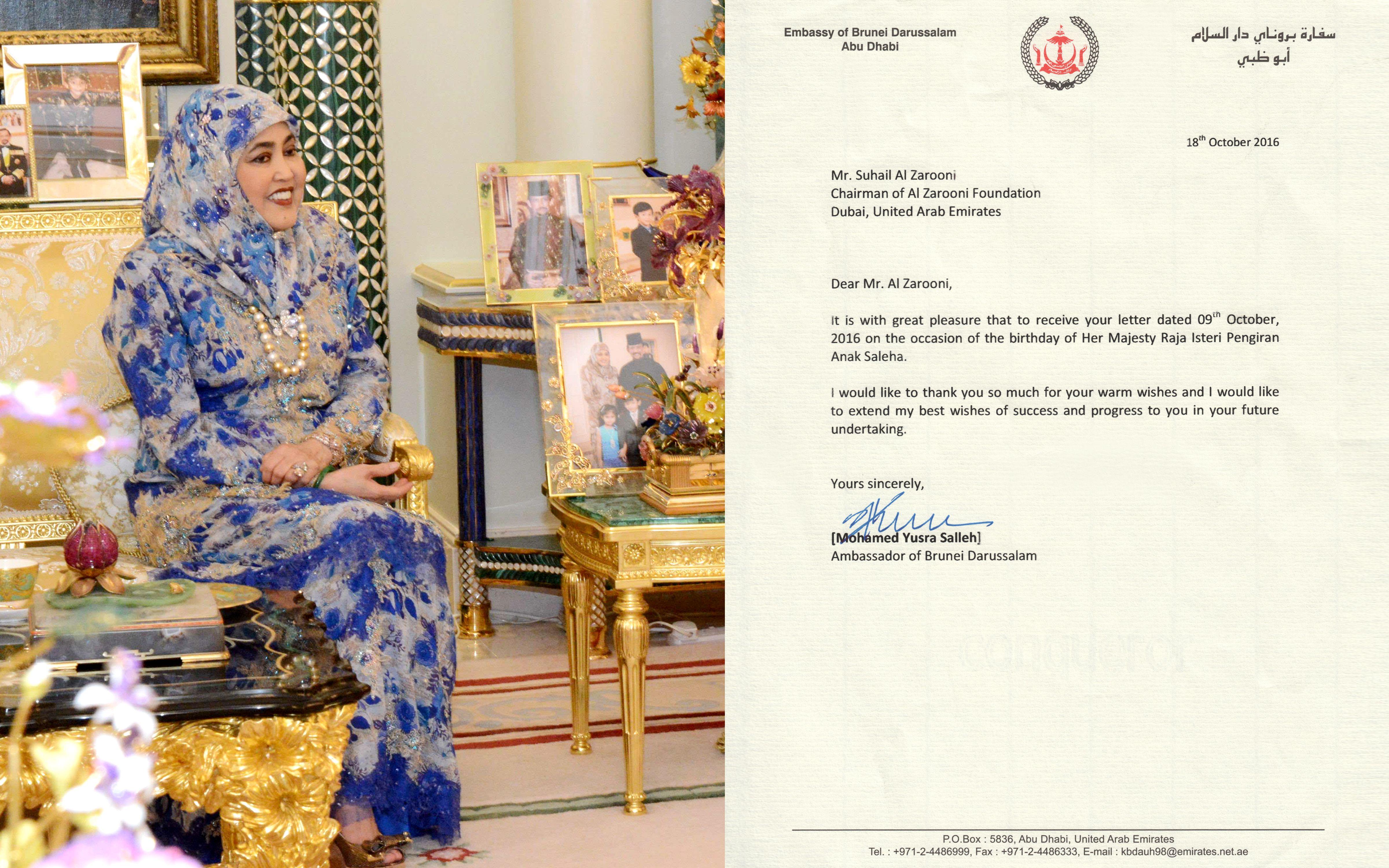 Pin By Suhail Al Zarooni On Appreciation Accrediation Majesty Appreciation Foundation