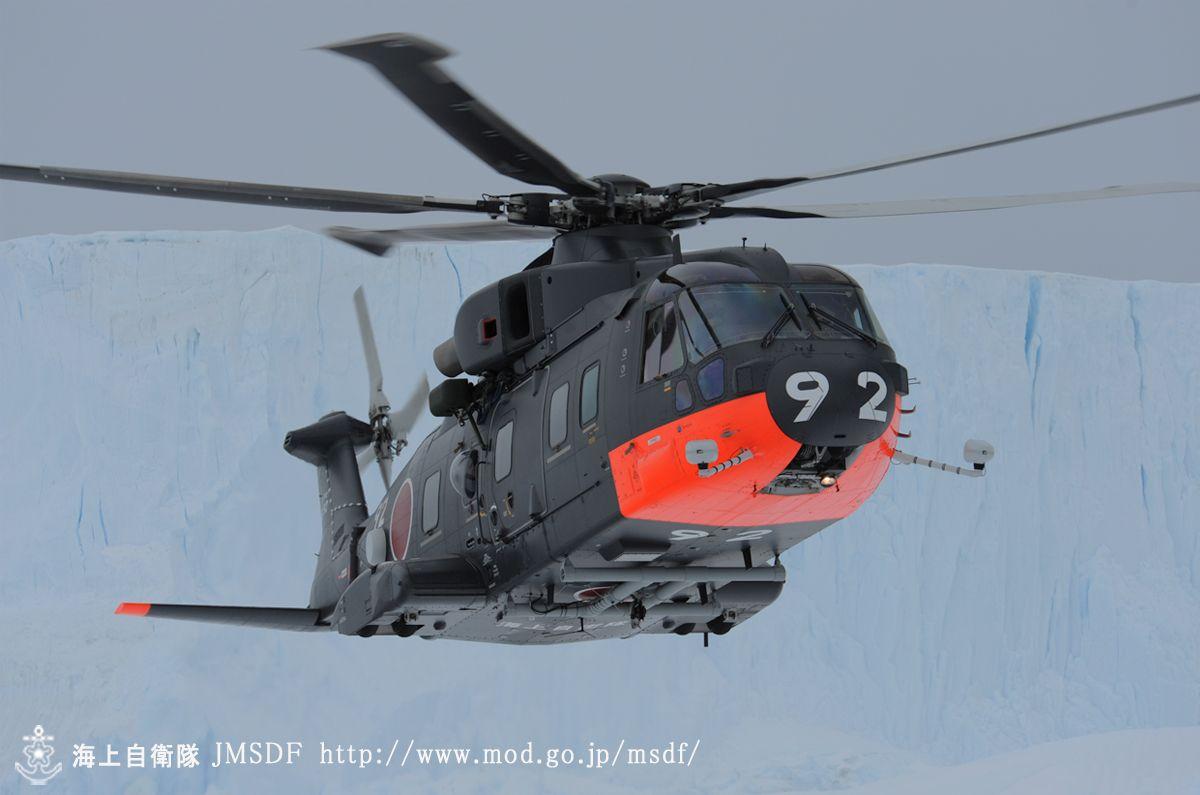 Agustawestland aw101 ch101japan maritime force jmsdf