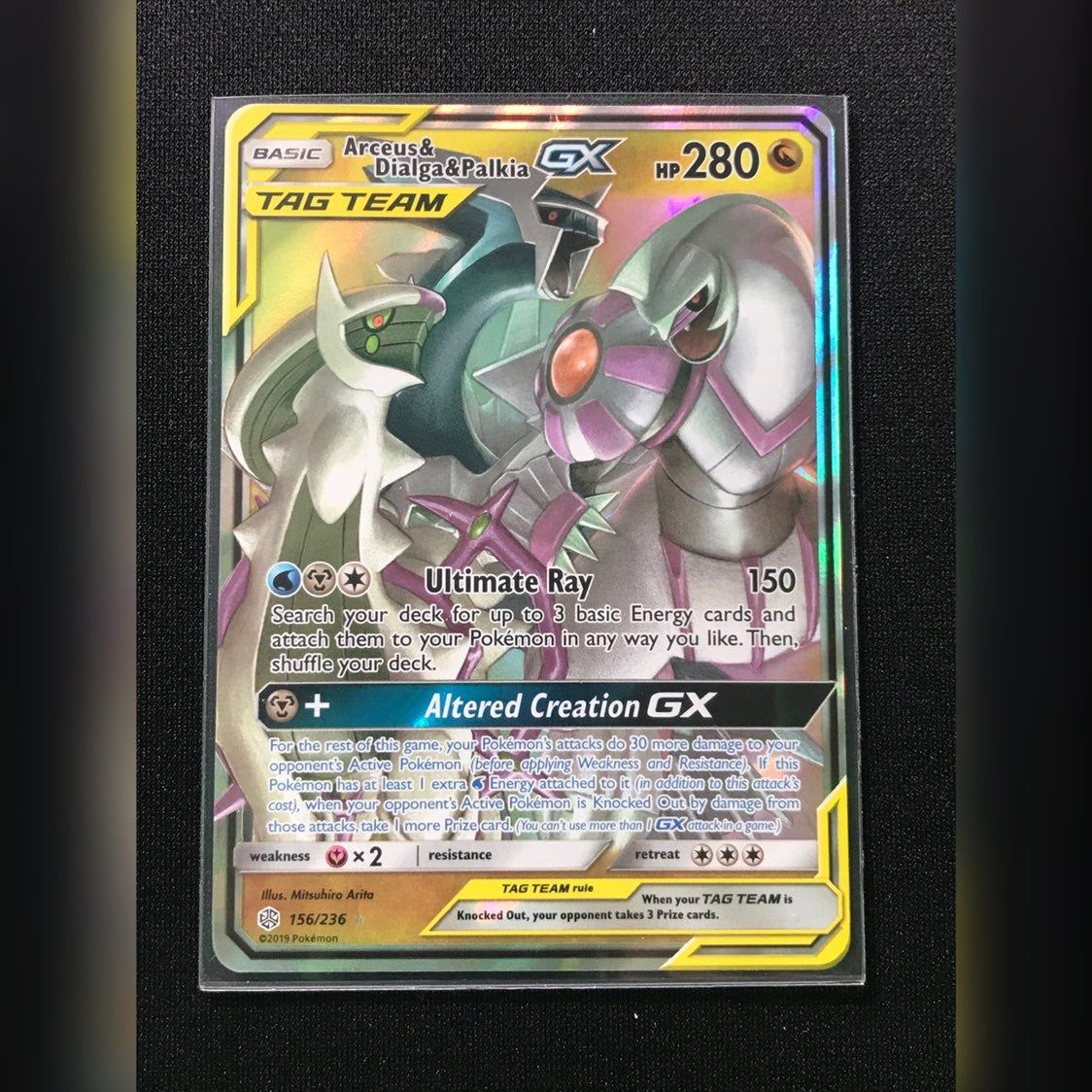 Arceus /& Dialga /& Palkia 156//236 Cosmic Eclipse Pokemon Card