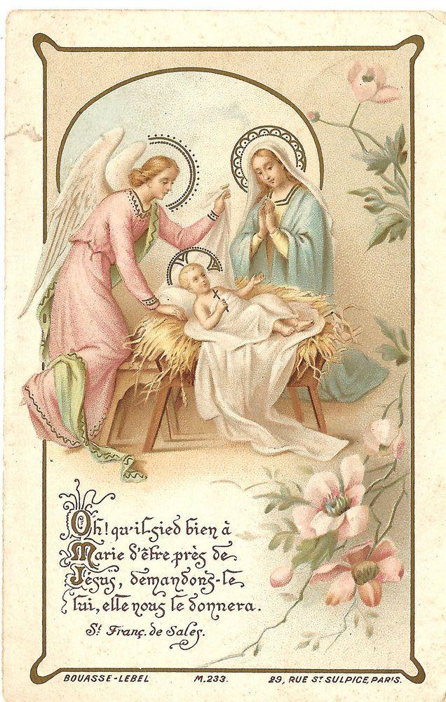 Antique Vintage French Christmas Holy Prayer Card Nativity Manger ...