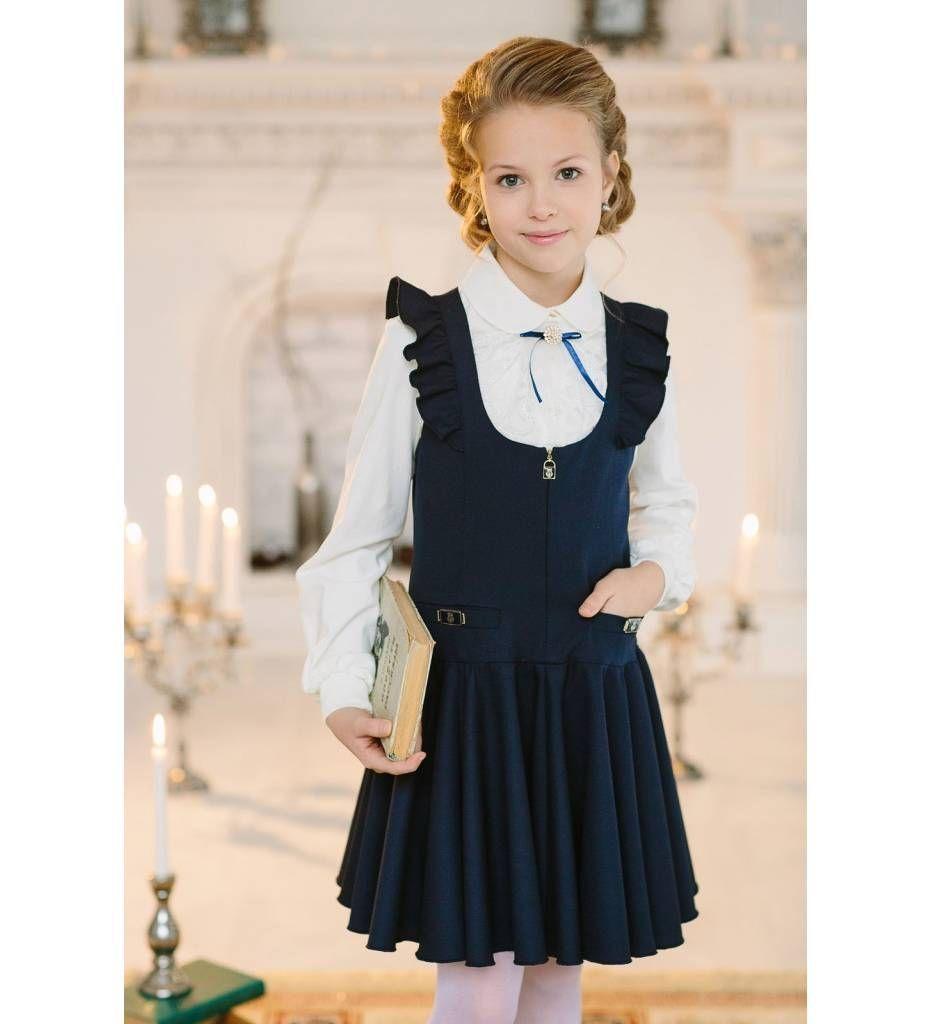 купить платья школьное синие