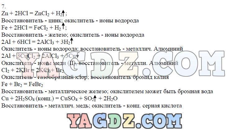 Русский язык 4класс полякова издательство просвещение 1 часть ответы