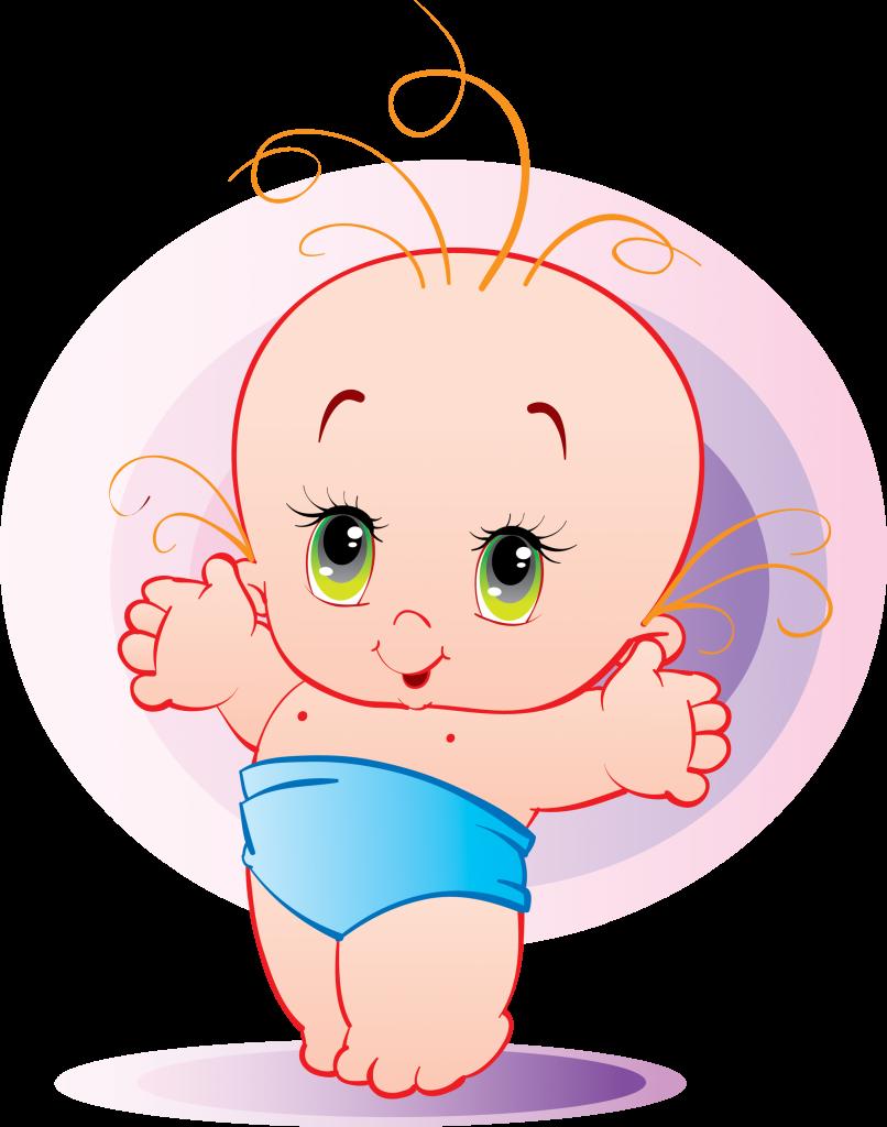 Смешной рисунок новорожденного, поздравлениями