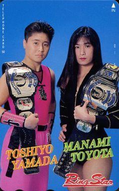 Manami Toyota and Toshiyo Yamada | Pro wrestling, Champion, Wrestling