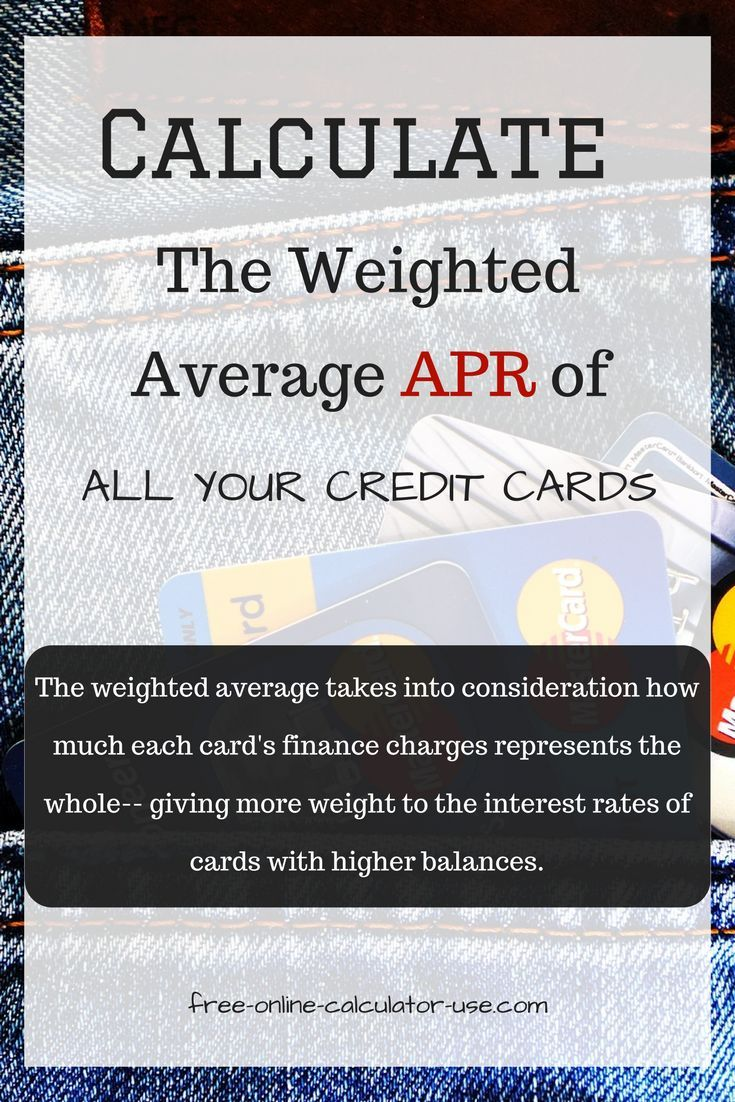 credit card interest rate calculator  calculate weighted