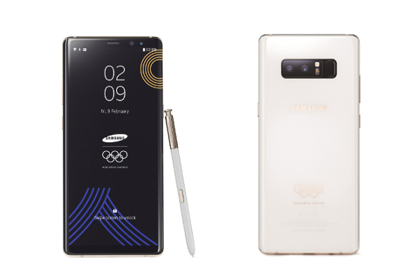 SAMSUNG announces Galaxy Note 8 PyeongChang 2018 Olympic Games
