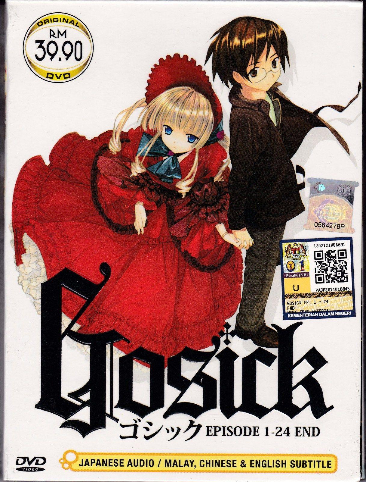 DVD ANIME GOSICK Episode 124End TV Series Region All Goshikku