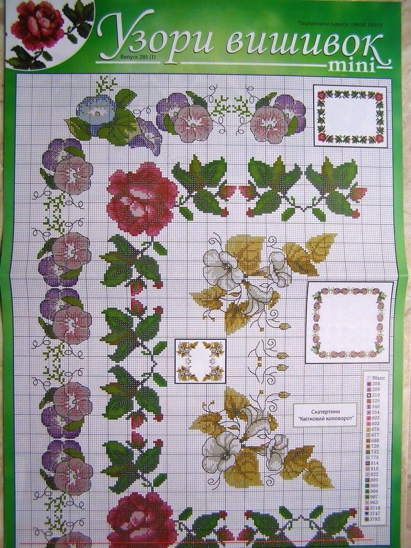 Uz 10 Cross Stitch Ukrainian Embroidery Pattern Tablecloth Napkin Vyshyvanka Embroidery Patterns Cross Stitch Cross Stitch Rose