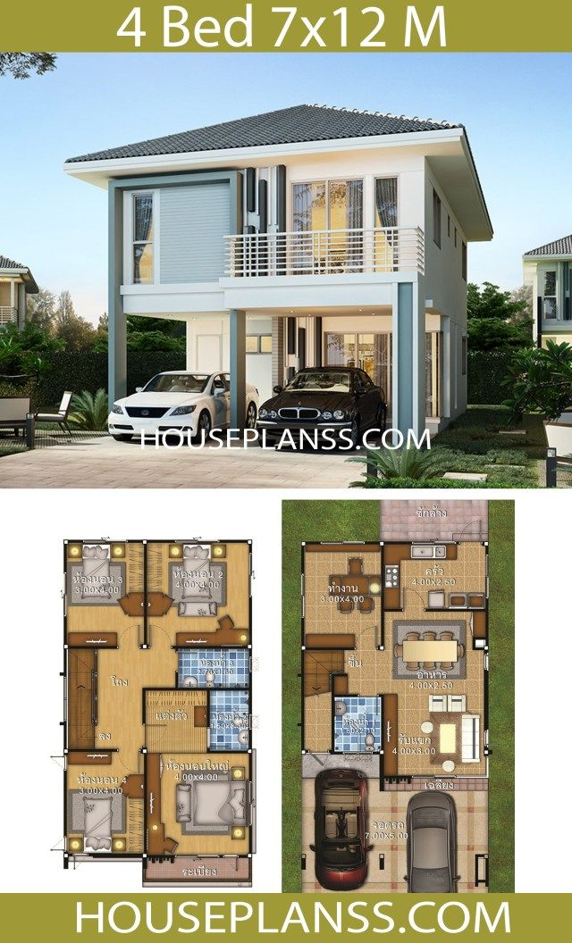 8x8 Bedroom Design: House Design Plans Idea 7x12 With 4 Bedrooms