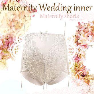 71432edb7c95 Wedding inner / maternity dress inner Maternity for wedding inner wedding  underwear maternity panties maternity pregnant women